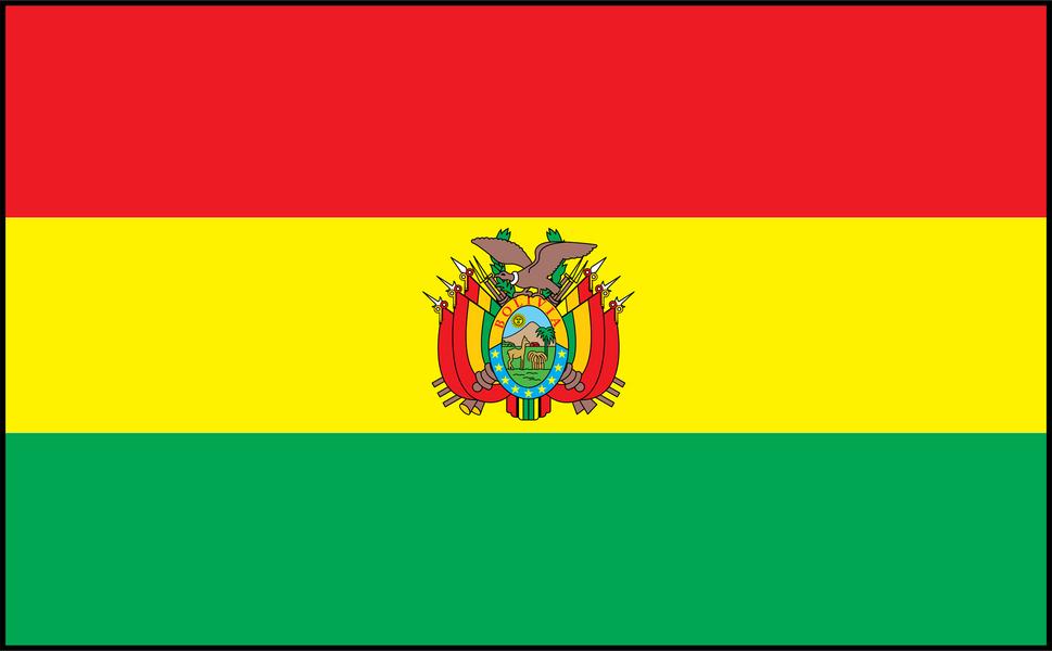 Interesting Bolivia Facts